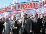 Первомайская демонстрация. Симферополь (ФОТО, ВИДЕО)