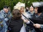 Гей-парад потребовал политического убежища