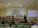 Совместная инициатива стран ЕС в Крыму