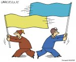 Зачем Украина русским?