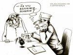 УКРАИНА. История болезни. ДИАГНОЗ