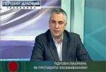 В Украине создается единый электронный реестр листов нетрудоспособности, - Эдуард Ушаков