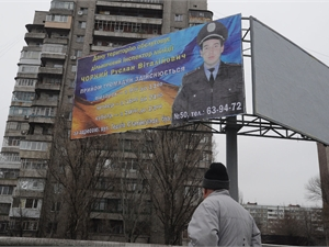 официальный сайт киевгаза